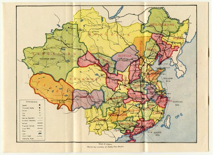 Map of China 1932
