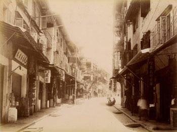 Four photos of Hong Kong circa 1890.