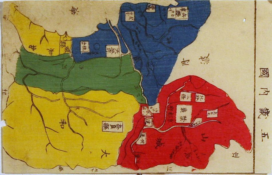Mapa de los cinco estados de Japón
