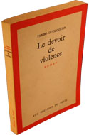 Littérature africaine, Ouologuem, Le devoir de violence