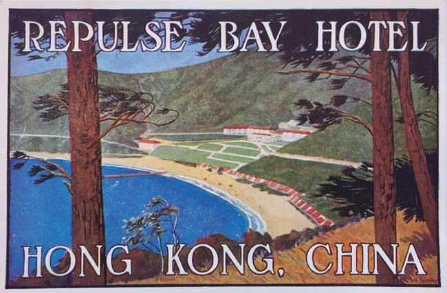 The Repulse Bay Hotel
