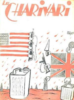 Le Charivari n°4, 1957