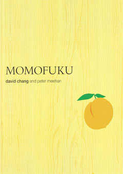 Momofuku by David Chang
