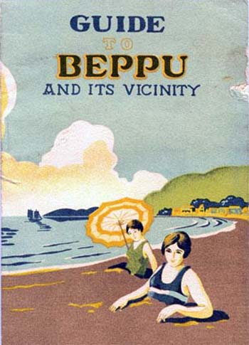 Guide to Beppu, Japan & Its Vicinity