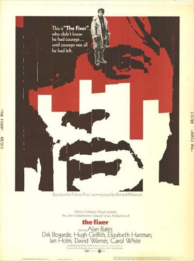 The Fixer - 1968